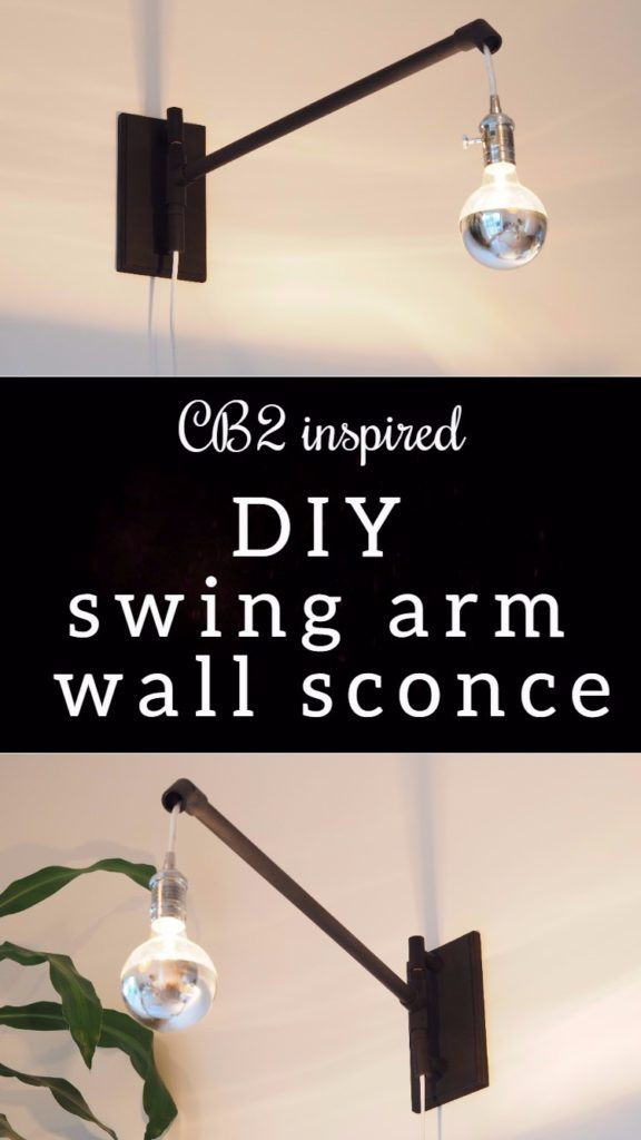 CB2 swing arm wall sconce